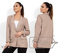 Льняной удлиненный пиджак женский бежевый,батал р.48,50,52,54  Фабрика Моды XL
