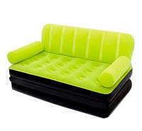 Надувной диван-трансформер Bestway+внешний электронасос 220V 152х188х64 см  (зеленый)