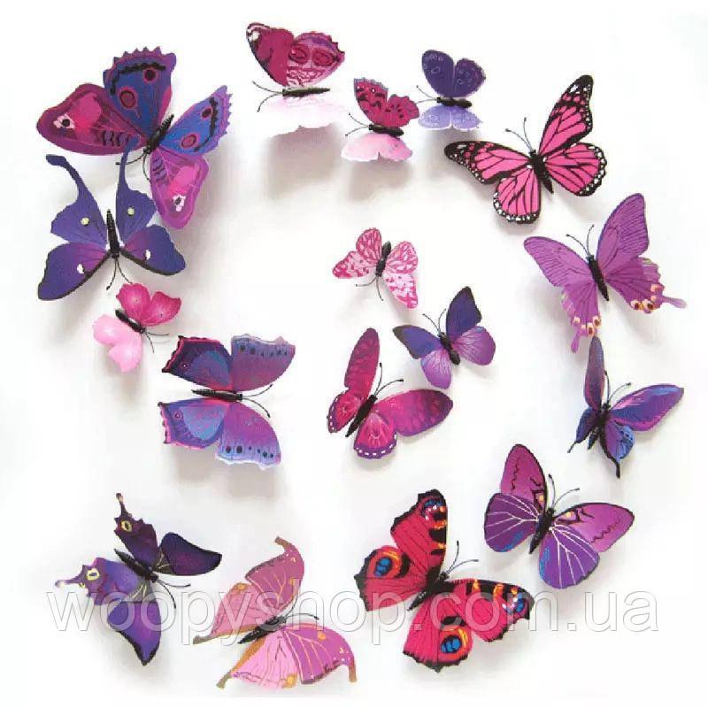 Декор бабочки магнит. Интерьерные наклейки 12шт/уп фиолетовые