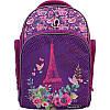 Рюкзак шкільний Kite Education Paris K19-706M-1