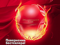 Парфумна вода Incandessence Flame, 50 мл