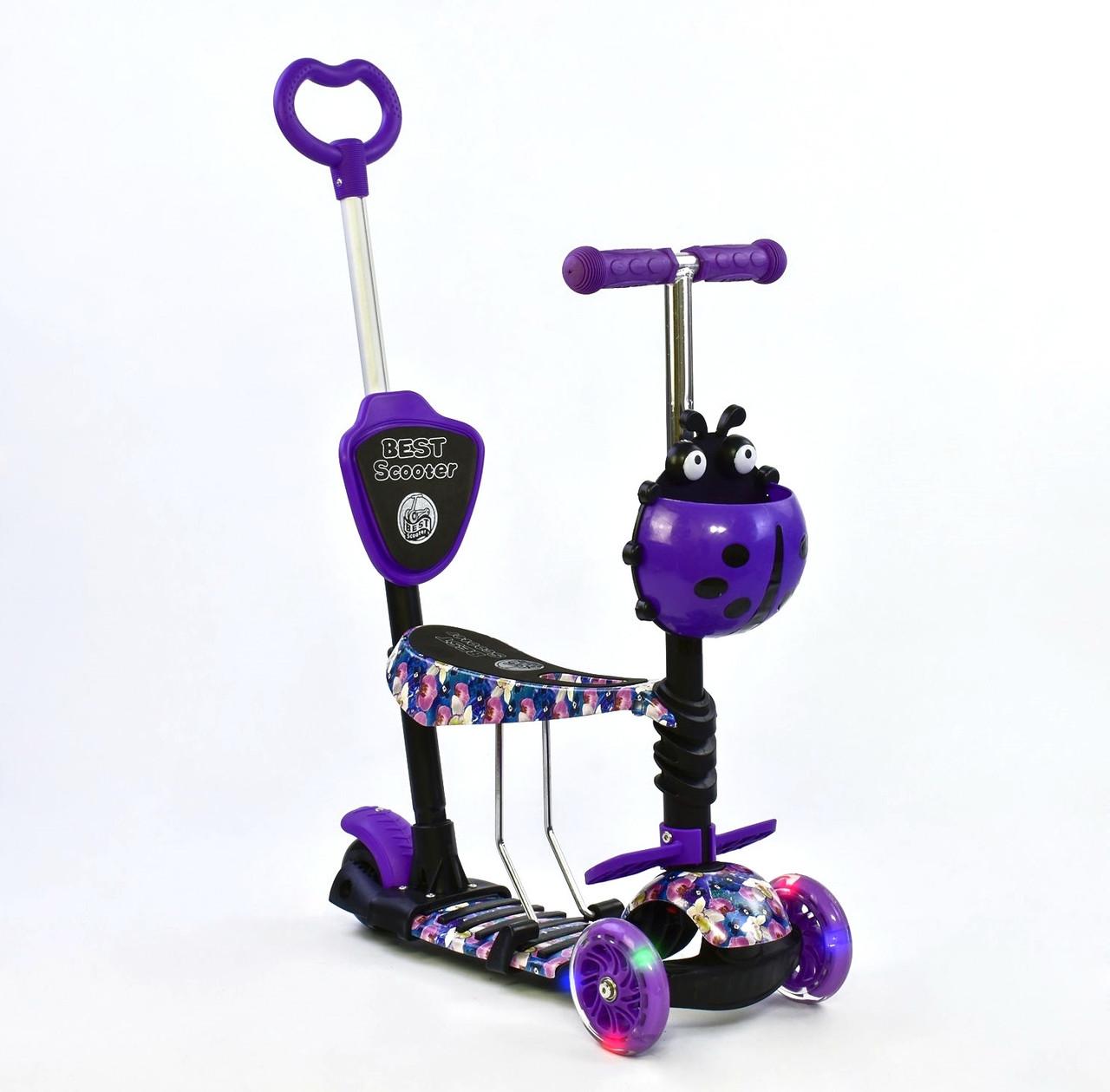 Детский самокат 5в1 Best Scooter 19870