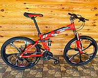 Складной велосипед с алюминиевой рамой Land Rover AL-07