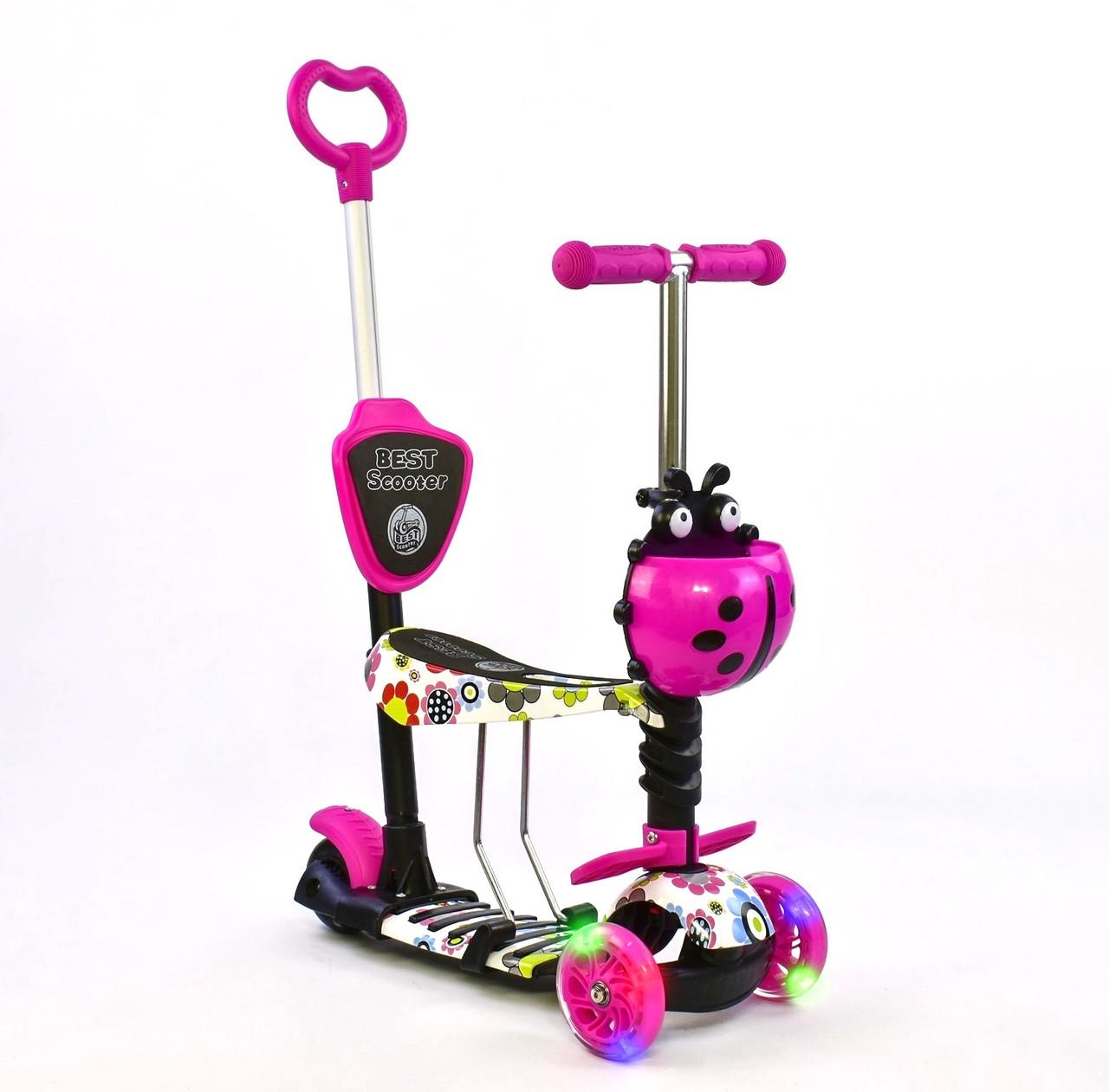 Детский самокат 5в1 Best Scooter 74230