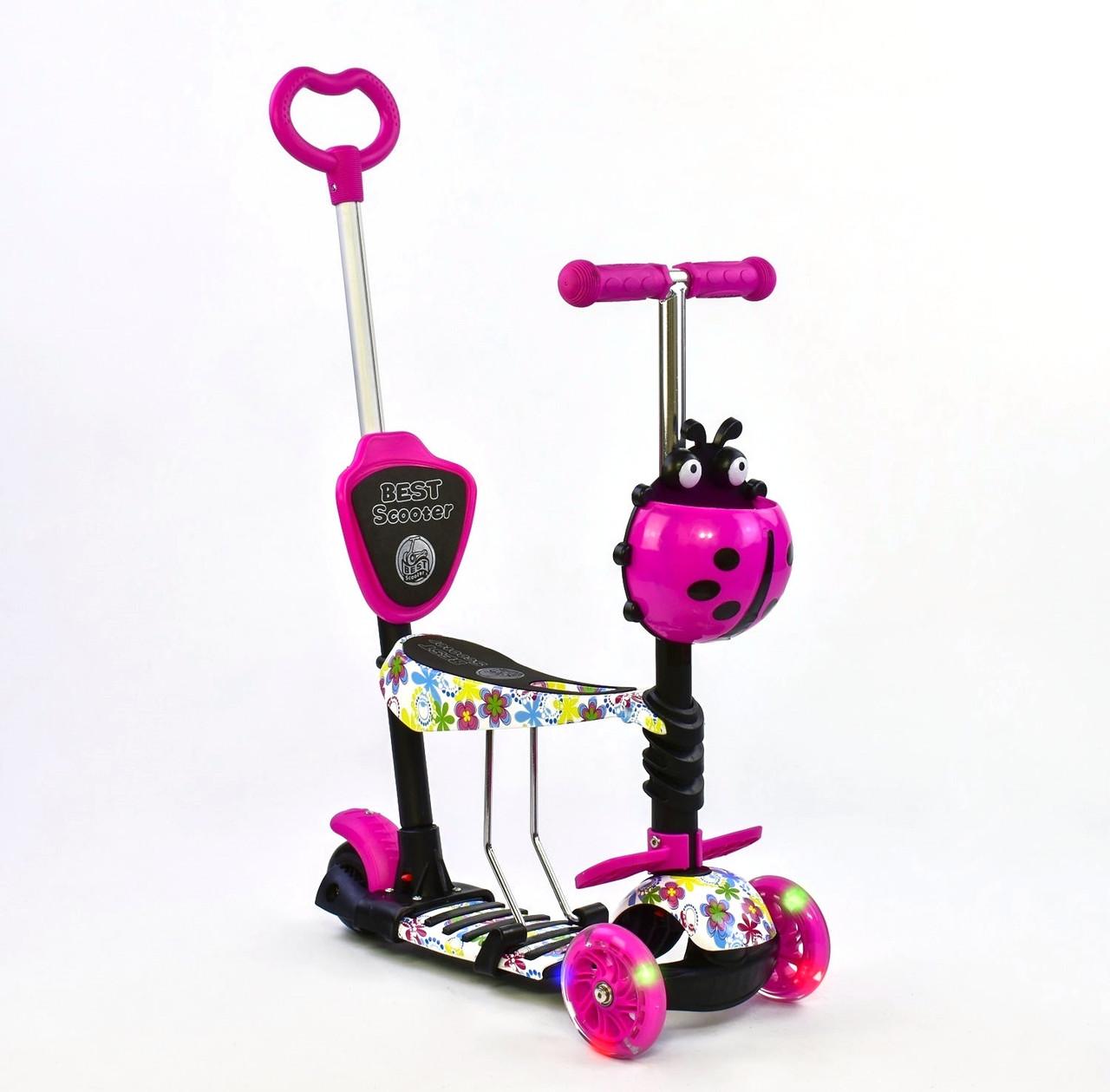 Детский самокат 5в1 Best Scooter 62310