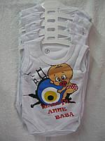 Боди для новорожденного  р 3-6-9-12-15 мес Турция