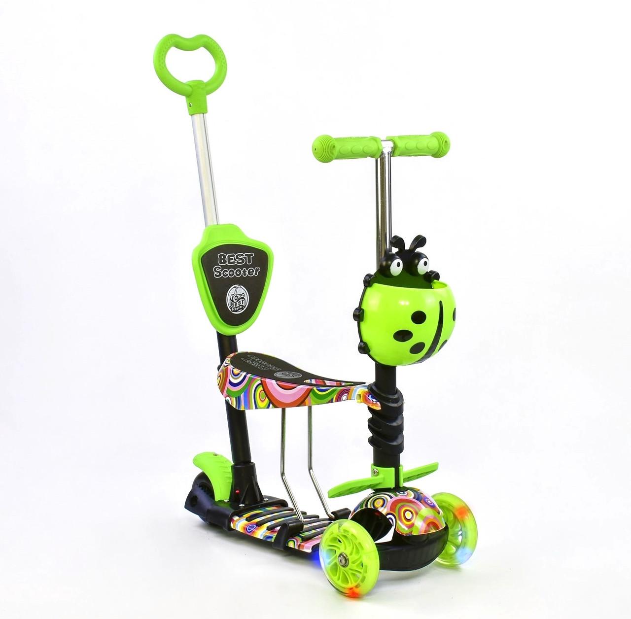Детский самокат 5в1 Best Scooter 33650