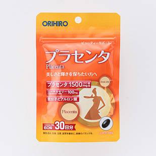 Плацента ORIHIRO + маточное молочко + гиалуроновая к-та 60 таблеток   курс на 30 дней
