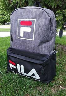 Рюкзак в стиле Fila (копия) в цвете серый+чёрный, из полиэстера