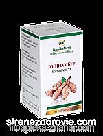 """Препарат от диабета """"Топинамбур в таблетках"""" источник инулина, профилактика и лечение сахарного диабета"""