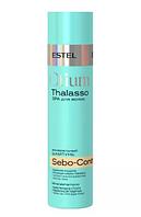 Минеральный шампунь для волос OTIUM THALASSO SEBO-CONTROL, 250 мл