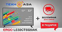 Телевизор ERGO LE32СТ5520АК+Бесплатная доставка!, фото 1