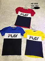 Трикотажные футболки для мальчиков Glass Bear 134-164 р.р.
