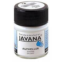 Краска по светлой ткани KREUL Javana растекающаяся 50мл Прозрачная KR-81551