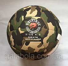 Мяч для футбольного фристайла SELECT MONTA FREESTYLER (размер 4.5)