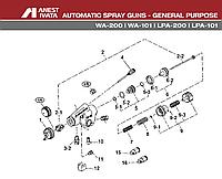 Запасные части для автоматических головок Anest Iwata