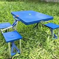 Стол-трансформер с 4 стульями туристический для пикника, стол раскладной на природу