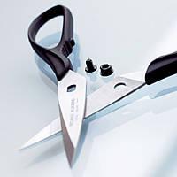Ножницы Dahle 50038