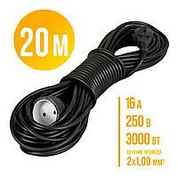 Удлинитель-переноска 20м. Украина. (сечение провода 2*1,0мм² ГОСТ.)16А 250 В 3000 Вт.