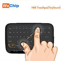 Клавіатура міні H18 c тач скрін для Smart TV/PC (тільки англійська)