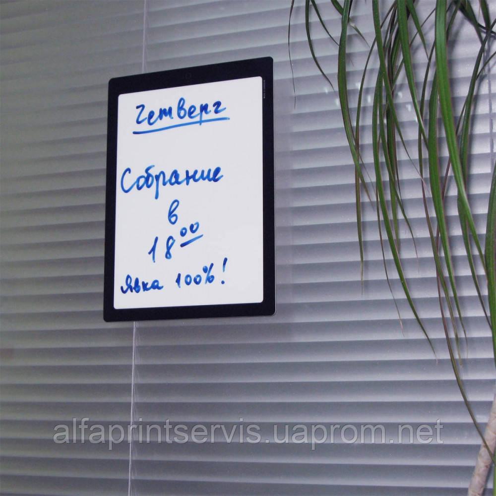 Доска самоклеющаяся Agent Memo Board 29,7x20,9