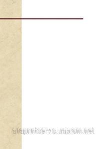 Дизайнерский картон, 100 гр/м2, уп/50 Grecia