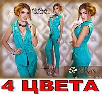 Летний Костюм-Комплект ШАНЕЛЬ-Габардин 2-ка: Жилет + Брюки! 4 цвета!
