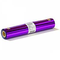 Фольга рулон 320мм 100м фиолетовая