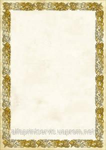 Дизайнерский картон, Диплом 250 гр, уп/20 Celtic