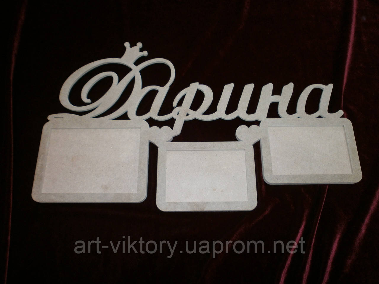 Фоторамка Дарина, декор (59 х 35 см)