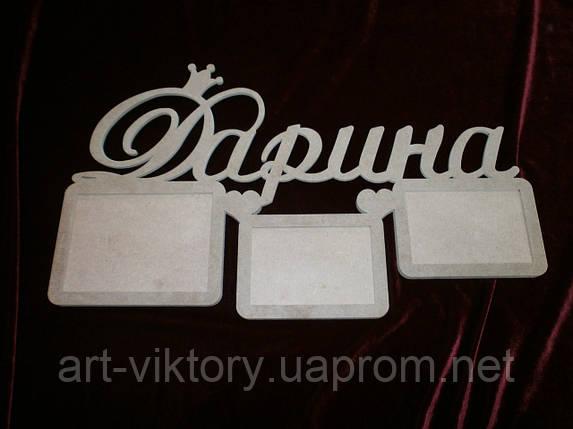 Фоторамка Дарина, декор (59 х 35 см), фото 2