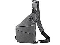 Повседневная сумка через плечо Cross Body  Серый