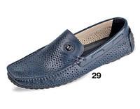 Мокасины летние  мужские из натуральной кожи МИДА 13023 синие.