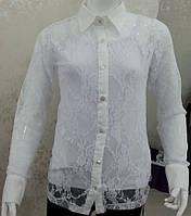 Блузка белая с маечкой для девочки подростка95% вискоза  Benini