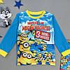 Пижама Minions для мальчика., фото 3