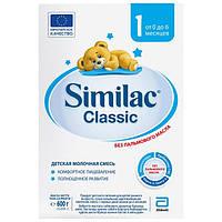 Молочная смесь Similac Classic 1, 600 г. (картонная упаковка) (5391523058841)