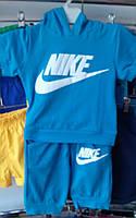 Детский костюм Nike на 2-5 лет