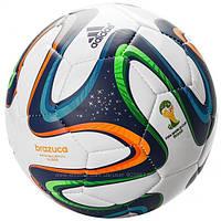 Лучший подарок. Мяч футбольный Adidas Brazuca Glider F82193. оригинал