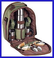 Набор для пикника Ranger Compact на 2 персоны (RA 9908), фото 1