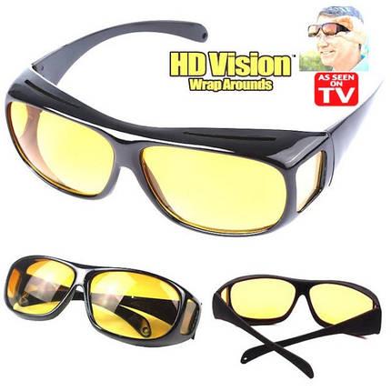 Антибликовые очки анти-бликовые для водителей HD Vision 2 шт антибликовые очки, фото 2