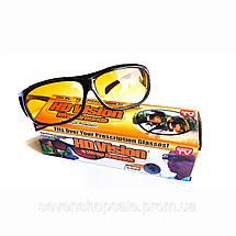 Антибликовые очки анти-бликовые для водителей HD Vision 2 шт антибликовые очки, фото 3