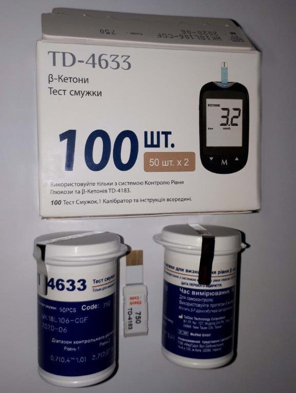 Тест-смужки для визначення рівня β-Кетонів у крові