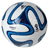 Лучший подарок. Мяч футбольный Adidas Brazuca Glider G73633. оригинал.