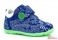 Ботинки для мальчика яркого цвета (20 размер) Bartek 5904699446277