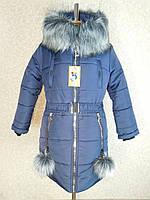 18877424 Харьков. Куртка подростковая зимняя для девочек