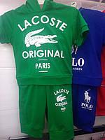 Детский костюм Lacoste на 2-5 лет