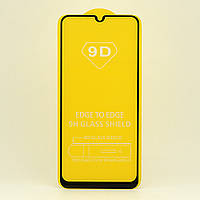Захисне скло AVG 9D Full Glue для Samsung Galaxy A50 2019 / A505F повноекранне чорне