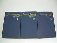Крон А. Собрание сочинений в трех томах (б/у)., фото 1