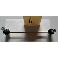 Стойка стабилизатора передняя L (оригинал) Geely CK/CK2