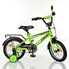 T1472, Велосипед детский PROF1 14д. T1472 (1шт) Forward,салатовый,звонок,доп.колеса